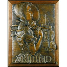 Dutch Bas Relief