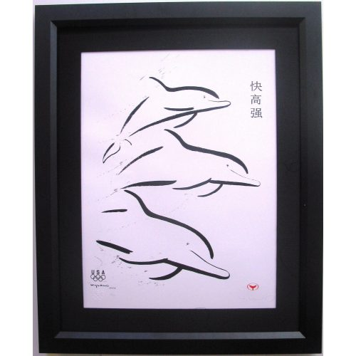 Faster, Higher, Stronger (Chinese Brush Stroke)